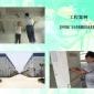 杭州住宅房屋安全检测机构 房屋鉴定 快速检测行家