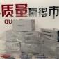 鸡Mx基因(Mx Gene)酶联免疫吸附测定试剂盒